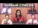 МИЛЕНА ЧИЖОВА АККАПЕЛЬНО Лиззка , Midler , DK Черный список