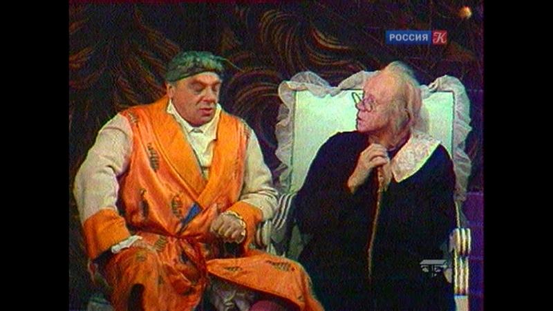 Спектакль Мещанин во дворянстве_1977 (комедия).