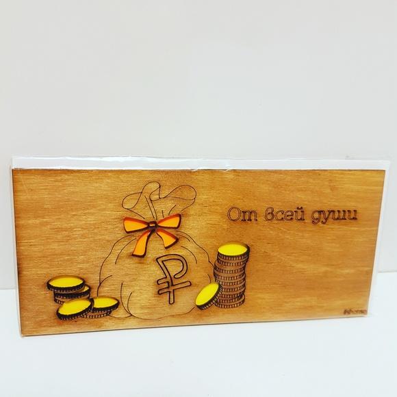 Февраля любимому, деревянные открытки барнаул