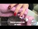 Этапы преображения ногтей Маникюр в студии VOLNA Мастер Любовь