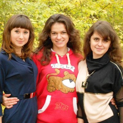 Диана Гулгулиани, 14 декабря , Мелитополь, id100966567