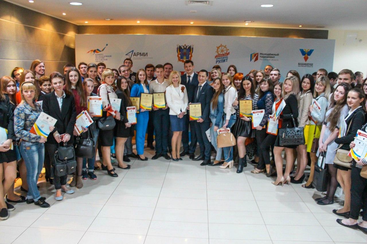 Студенческий совет ИКТИБ – снова лучший в Ростовской области!