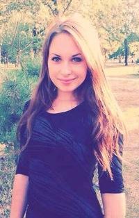 Лера Евченко, 18 февраля , Запорожье, id46177113