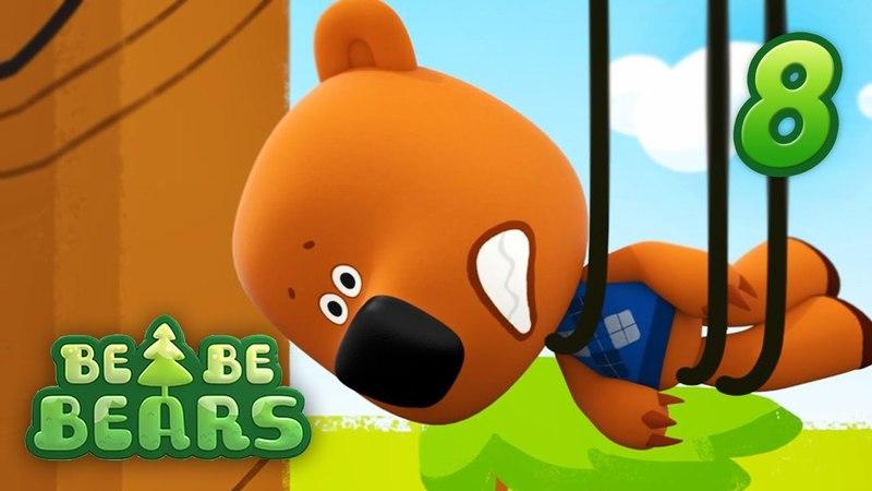 BE BE BEARS Ep 8 - Family friendly series - latest cartoon movies 2017 KEDOO animation for kids