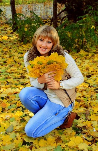 Ирина Махортова, 27 октября , Тамбов, id43225622