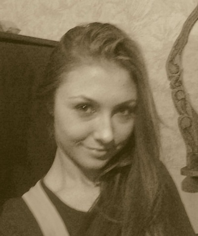 Алина Хандучка, 9 февраля , Харьков, id116572812
