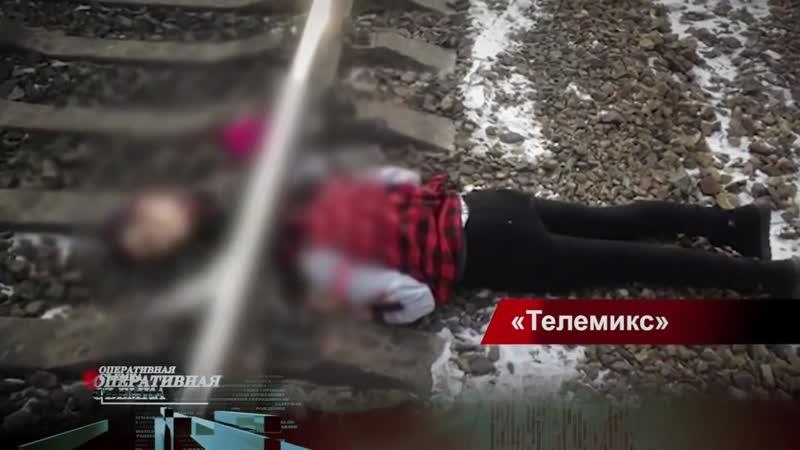сюжет о Ренате Камболиной Ня Пока Рина Паленкова Разбитые мечты Мертвец69