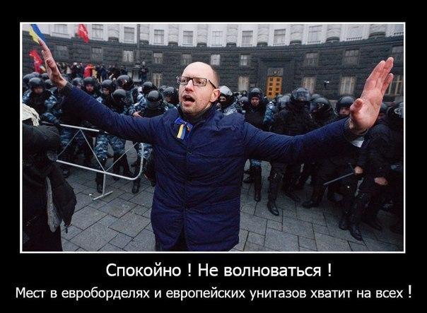 """""""Все грифы """"секретно"""" сняты. Должностные лица будут привлечены к ответственности"""", - Яценюк о результатах расследования в Минздраве - Цензор.НЕТ 507"""