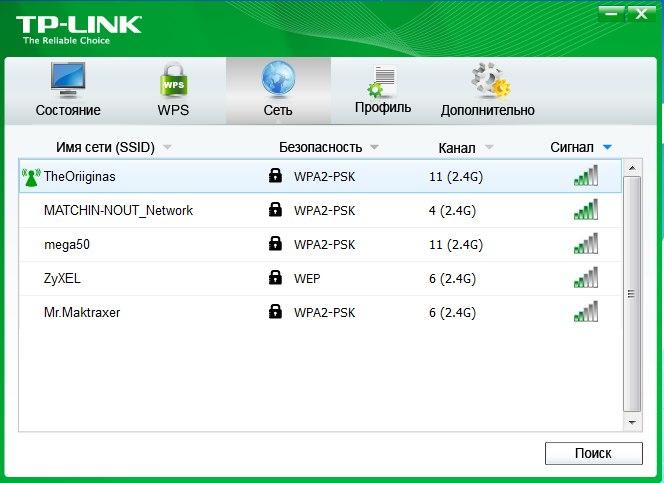 Wifi Usb Адаптер Tp-Link Tl-Wn725n Драйвер
