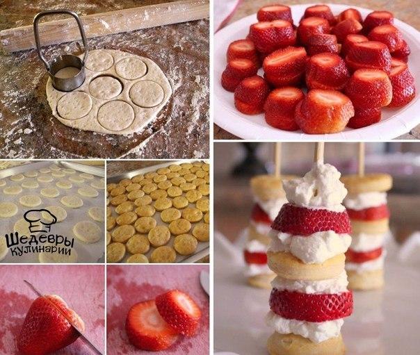 Идея для десертов с клубникой (5 фото)