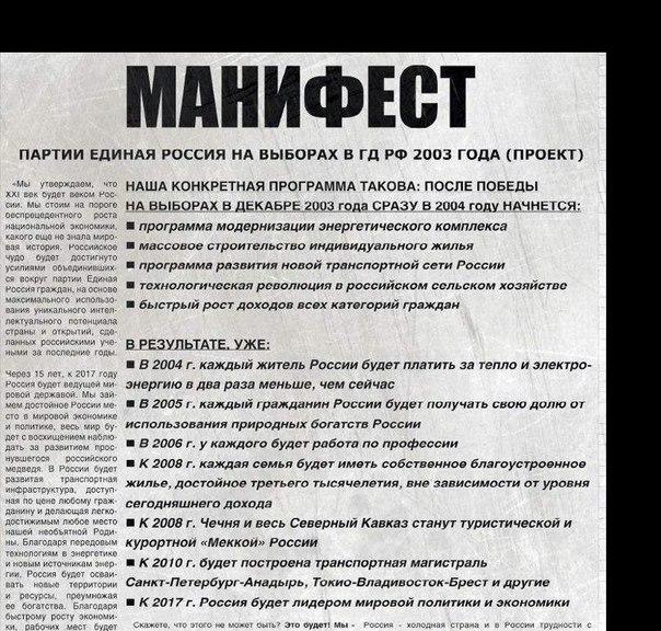 Российский рубль возобновил падение - Цензор.НЕТ 5814