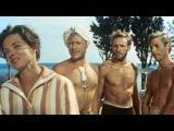 Фильм «Три плюс два» (1963) смотреть онлайн в хорошем качестве на www.tvzavr.ru