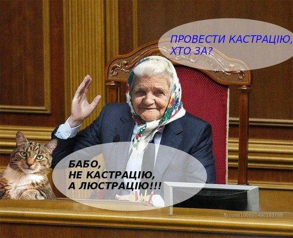Проект Госбюджета-2013: расходы на депутатов увеличат почти на 11 миллионов - Цензор.НЕТ 7253