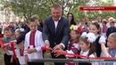 У селі Ковтунове Шосткинського району для дітей встановили сучасний спортивний майданчик