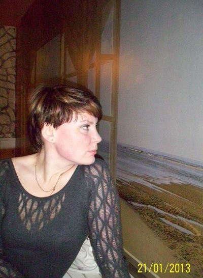 Валентина Степанова, 20 апреля 1979, Северодвинск, id27968665