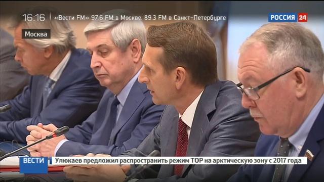 Новости на Россия 24 • Россия вернется в ПАСЕ только полноправным участником