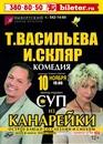 Людмила Волкова фото #38