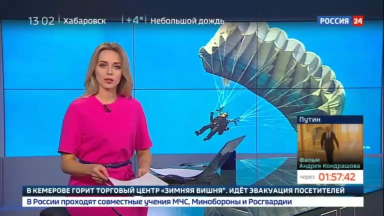 Новости на Россия 24 • Экстремальный прыжок с парашютом со строительного крана в Красноярске попал на видео