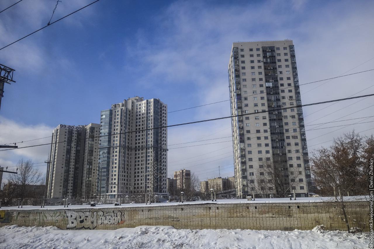 электричка Саратов Волгоград