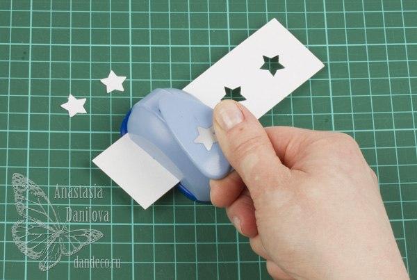 Как сделать дырки на листе без дырокола