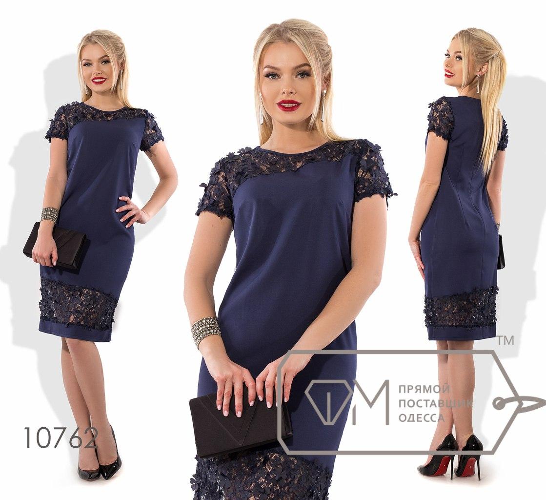 Платье  № 10762