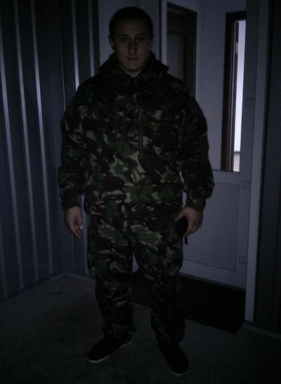 Сергей Лукиян, 10 декабря , Кировоград, id186680223
