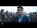 Рубеж - Официальный трейлер