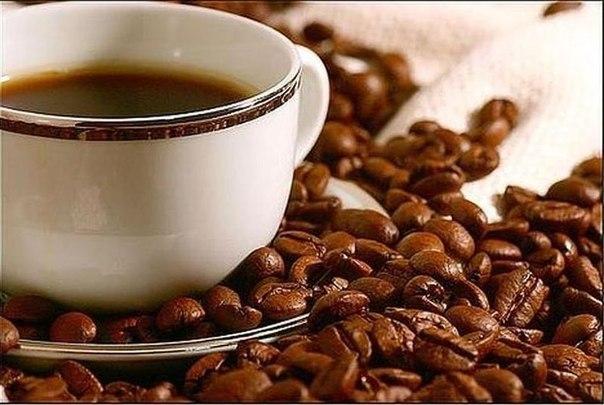 Как приготовить вкусный кофе дома