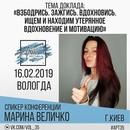 Катя Кудряшова фото #31