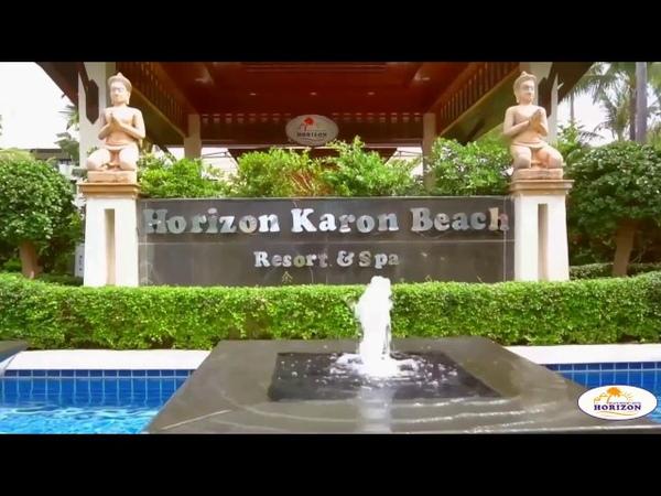 Horizon Karon Beach Resort Spa [Presentation 6:35 3]