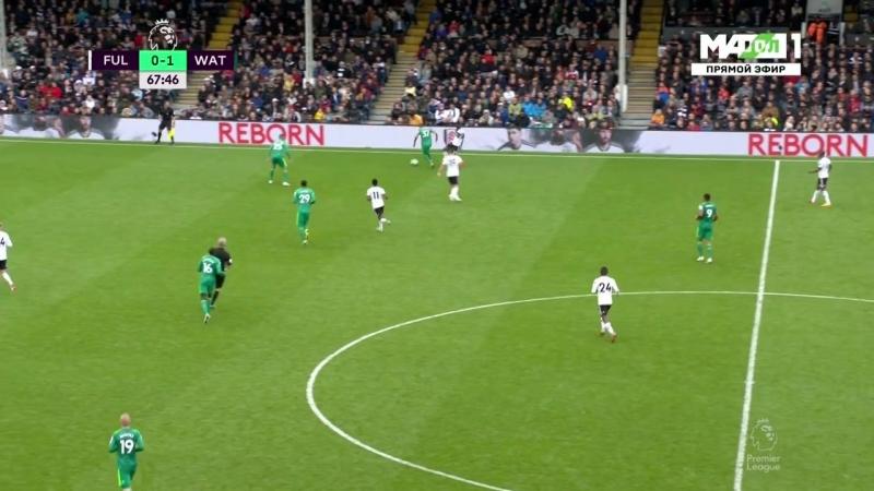«Фулхэм» 1:1 «Уотфорд» | Второй тайм