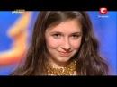 ОНА ЛУЧШАЯ! Украина мае талант 5 сезон - Светлана Карась