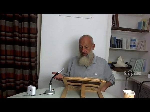 Занятие 6 Дэрэх Ашем Рамхаль Индивидуальное управление людьми рав Йона Левин