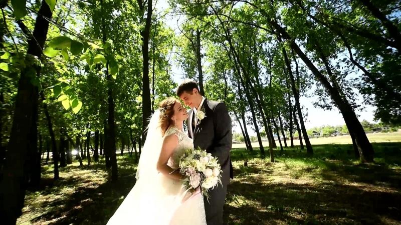 Свадебный клип 26.05.18