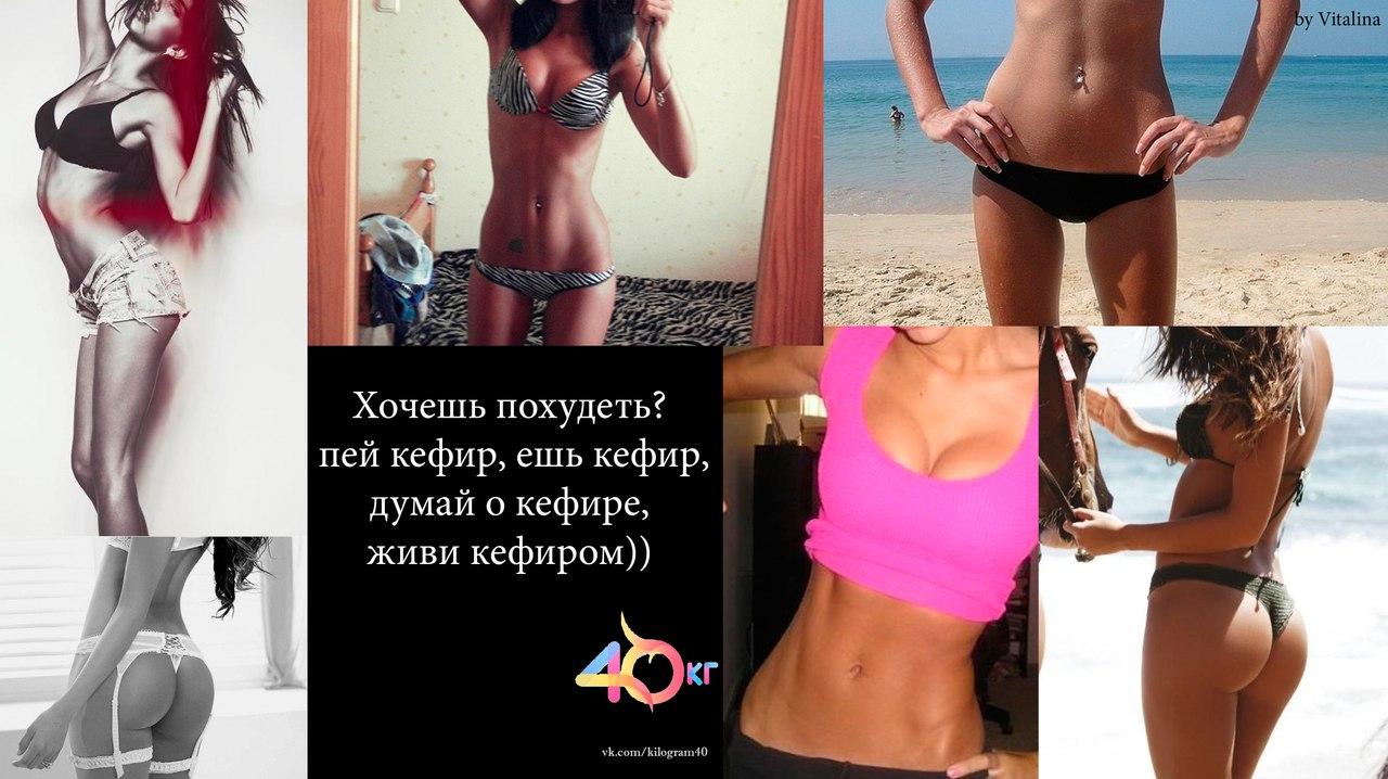 Подростковое похудение 12 лет