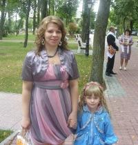 Ленка Куль, 21 июня , Брест, id139652460