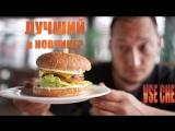 Обзор кафе АМИГО. Привет НЧК!) Чебоксары