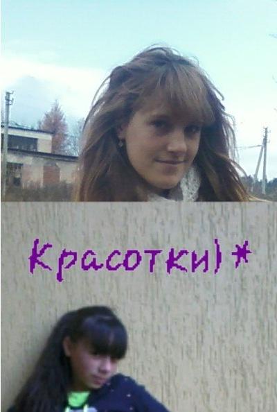 Марія Ільницька, 11 октября , Львов, id166358767