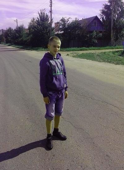 Александр Жечко, 28 марта 1998, Минск, id196983377