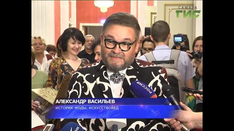 Темой Поволжских сезонов Александра Васильева в этом году стали мода и спорт