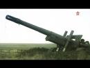 Артиллерия Второй мировой войны. Артиллерийская дуэль ( Серия 3).