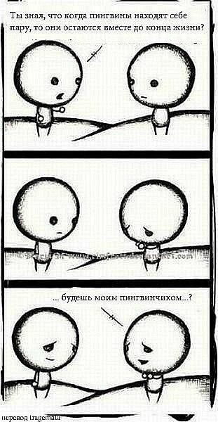 где мужчине познакомиться с девушкой