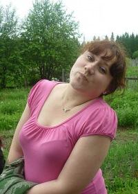 Марина Тайзетдинова, 4 ноября , Брянск, id181831500