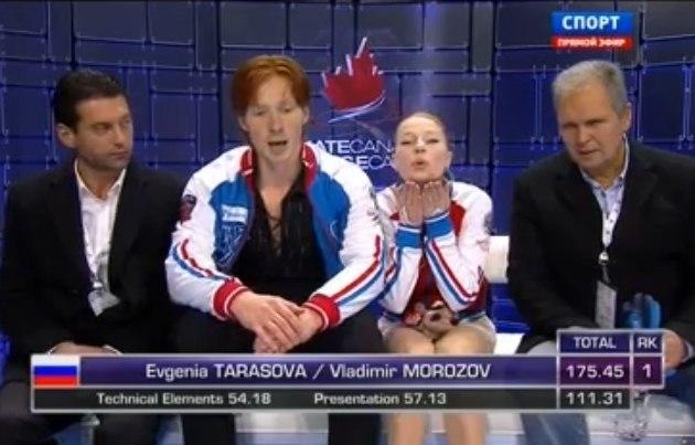 Евгения Тарасова - Владимир Морозов - Страница 2 S1-Oeg10MuY
