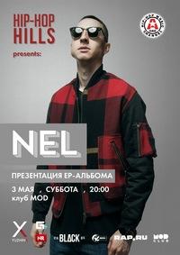 NEL x HIP-HOP HILLS / СПб, Клуб MOD / 3 МАЯ