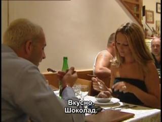 hhh-s-syuzhetom-russkoe