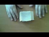 Как из бумаги сделать коробочку. Оригами