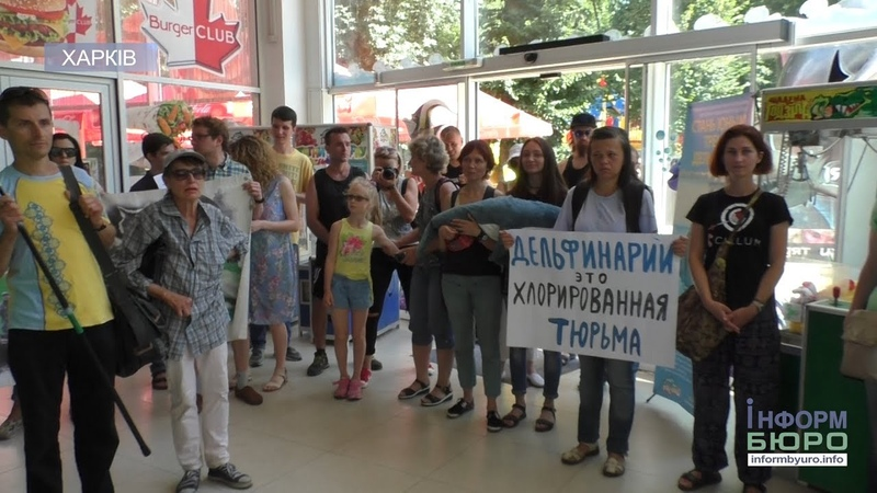 В Харькове прошла зоозащитная акция против дельфинариев