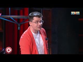 #ComedyBirthday – Гарик Харламов