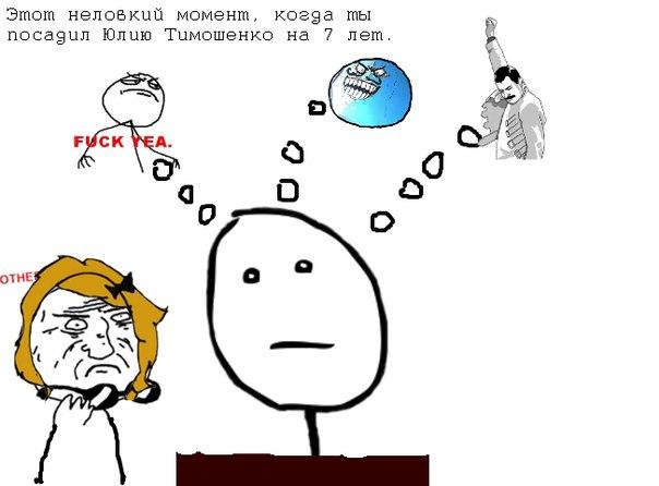 Мемы приколы fuuuuuuuunnnnnns